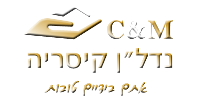 caesarea real estate – caesarea homes for sale